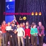 Международный конкурс инструментальной музыки
